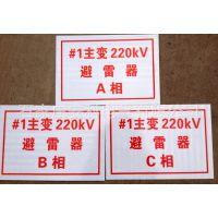 【安科】电力杆号牌 电力线路牌 电力相序牌ABC 电力警示生产