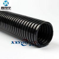 鑫翔宇PE塑料波纹管,电线护套,电线保护套管,波纹软管