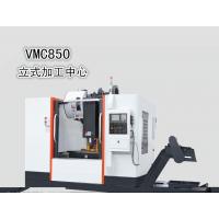 VMC850立式加工中心