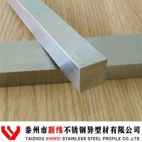 供应冷拉不锈钢方钢 拉丝不锈钢方棒 304方钢价格 新纬精品
