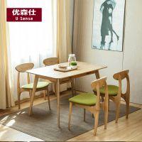 优森仕北欧橡木餐桌价廉物美实用