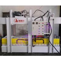 耀德力订做MH3248*75T优质蜂窝板芯液压式热压机