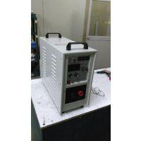 鑫佛高频加热设备SFY-15KW-25A
