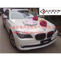 上海宝马x5自驾 全进口宝马 宝马测试租车 私人驾