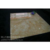 艾菲顿瓷砖釉面砖大理石全抛釉瓷砖800*800佛山市嘉瑞堡陶瓷厂家直销