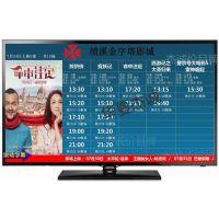 电影院排票系统液晶电视票价安排表软件