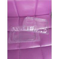 厂家定制一次性透明吸塑塑料盒/水果盒 食品级pet材质