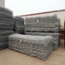 旺来电焊石笼网 石笼网直接生产厂家 道路格宾网