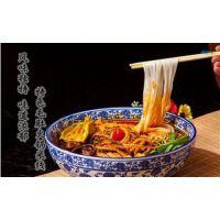 重庆火锅米线,重庆辣香居餐饮,火锅米线哪里有