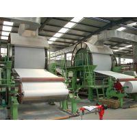 烧纸造纸机_造纸机_少林造纸机械