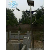 金水华禹非接触式雷达波在线测流系统水文仪器