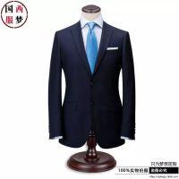 青岛开发区西服工装定制|胶南定做西装职业装制服