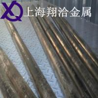 厂家卖Qal7铝青铜规格型号