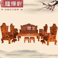 檀烨轩广西东兴红木家具缅甸花梨十七件套世纪宝鼎实木沙发组合