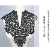 精美蕾丝镂空 高档服装布料 水溶绣花牛奶丝面料