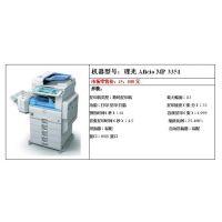 常宁理光复印机销售