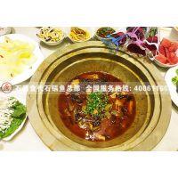 石器食代蒸汽石锅鱼设备-天然石锅蒸出健康营养好味道