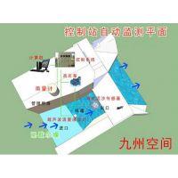 北京九州供应小流域泵抽式径流泥沙自动监测设备(卡口站)