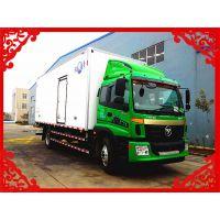6.8米冷藏车保温车,福田欧马可冷藏车,6.8米冷链运输车
