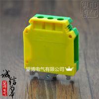 供应用于电缆的 望博电气USLKG10 黄绿接地端子