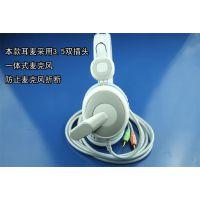 磁动力甲品A999耳麦 网吧游戏耳麦 原装正品价格便宜 欢迎批发