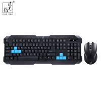 追光豹8868无线键盘鼠标套装 办公 游戏 无线键鼠套装