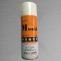 银晶特效离型剂 油性脱模剂LR-11 脱模剂450ml欧盟标准(印瓶)