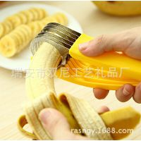 香蕉切 香蕉分片器 水果切 水果刀 黄瓜切 火腿切片器