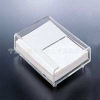 亚克力创意便签纸盒 桌面摆放透明便签盒 多用型便签盒定做批发