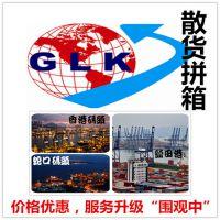 好的国际物流 越南海运散货进口 国际进口货代 越南到中国海运进口 胡志明海防
