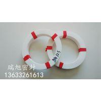 生产DN100四氟垫片四氟垫片标准机械四氟垫片法兰密封垫片