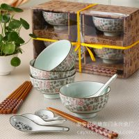 厂家直销12头高档陶瓷餐具套装雅兴乐礼品YX-012  4碗4勺4筷