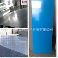 山东邹平PVC耐酸碱耐高温抗老化焊接水槽用密度1.60的厚度可定做