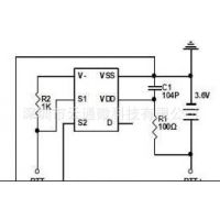 CW3004A双路USB智能识别充电控制IC