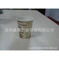 一次性纸杯丨水杯丨 企业形象杯丨淋膜纸盒制作丨信誉