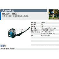 牧田汽油风力灭火机RBL500、日本牧田风力灭火机
