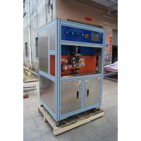 厂家专业生产 自动肩带穿扣焊接机高频加热焊接机