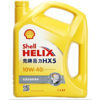 Shell壳牌 黄喜力 黄壳 HX5 10W40 矿物机油 汽车机油润滑油  4L