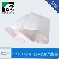 直销批发定做氣泡袋110*130+40白色牛皮纸气泡信封袋防震气泡袋