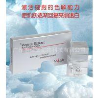 天使容颜舒敏冻干粉8万单位 化妆品OEM加工 冻干粉生产厂家