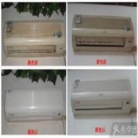 供应中央空调清洗加盟,冰箱清洗加盟