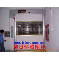 【全国联保】北京旭日环照牌工业电动雷达快速堆积门