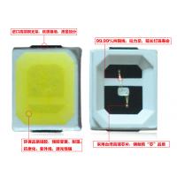 咏瑞光l贴片2835 0.2w 金线铜支架 晶元SMD2835正白光源厂家直销
