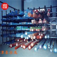 潭春冶金:Cr12MoV合金工具钢