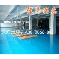 珠海环氧地坪漆工程公司-永旺环氧地坪漆厂家400-0066-881