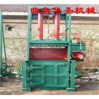 华圣供应内衣厂服装废料专用液压打包机,30T冲边废料棉布压包机