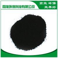 高端医学化工用针剂粉状活性炭 品质保证 价格优惠
