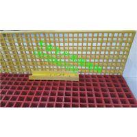 北京爱亚卡普指定铺设养鸽地网/2.5公分高绿色格栅地网/玻璃钢指定养殖地网