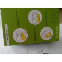 广州专业生产优质350G包装盒、礼品盒等印刷包装产品