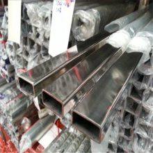 供应直径273不锈钢管/273不锈钢圆管价格多少钱